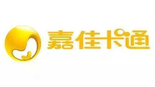 """作为华南地区亲子家庭频道第一品牌的嘉佳卫视,致力于""""做亲子时光图片"""