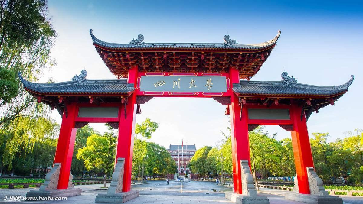 钟楼教育_钟楼目睹当年人文荟萃盛景--四川大学