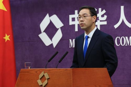 中美经贸摩擦有升级风险?商务部:利益远远大于分歧