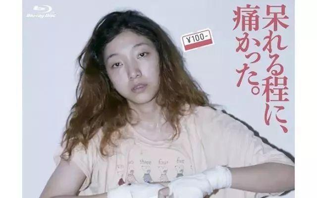 她是日本最颓的女人,却是一位励志女神