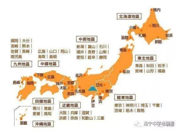 东京总人口_域 日本的都道府