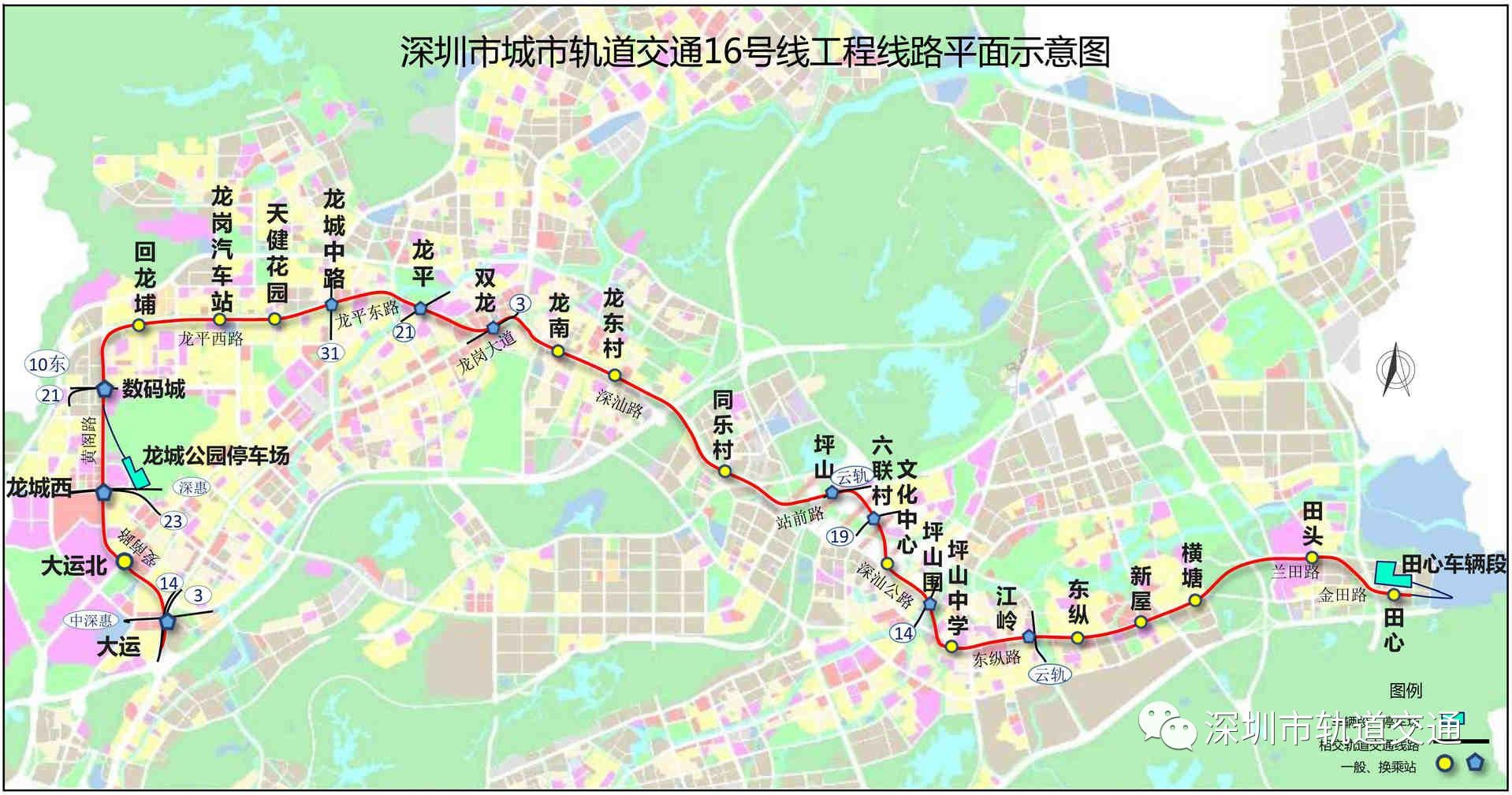 广州地铁16,21号线vs深圳地铁14,16号线,哪个直通惠州图片