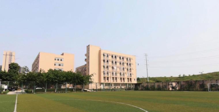 2018年高校单招报读指南 四川财经职业学院