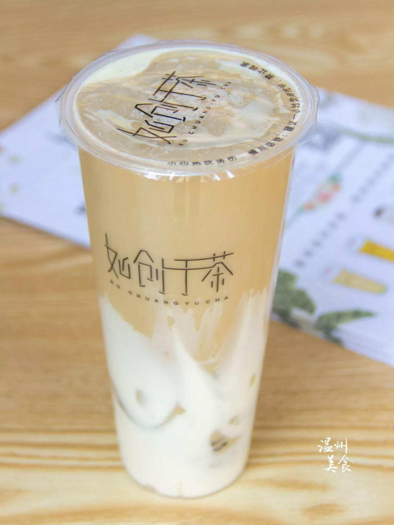 QQ来一杯奶茶加盟费多少钱拜托了各位 谢谢