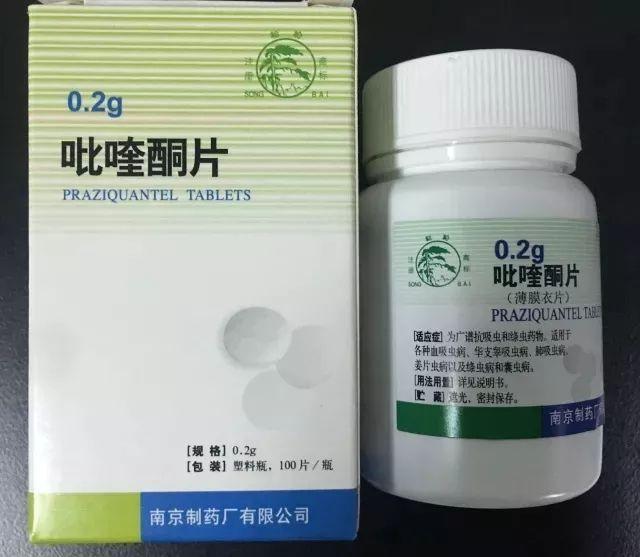 硫酸镁的导泻原理_误服有导泻作用,并且硫酸镁还会污染水源,所以我们要注意硫酸镁的使用和保存以免影响健康和环境.