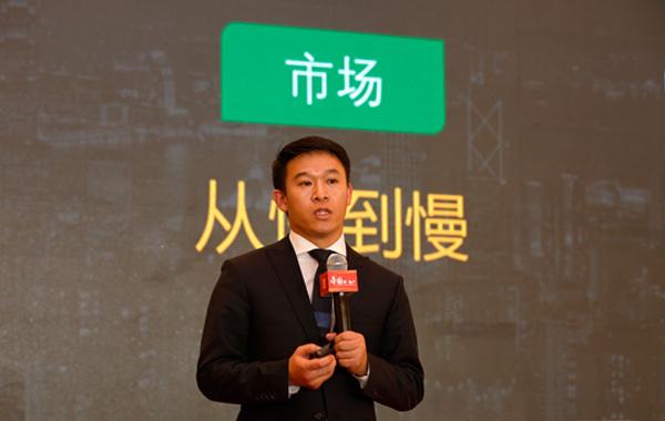 链家杨现领:未来中国房地产市场将发生六大转变