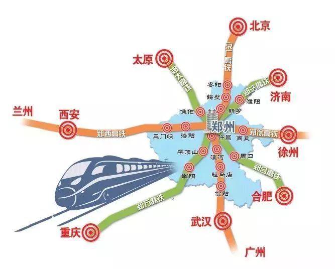 郑州gdp2017_郑州火车站