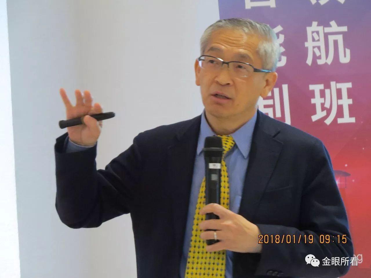 李杰教授告诉你如何使用工业大数据