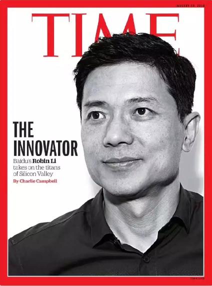 马云,马化腾要叹气,李彦宏率先登上《时代》杂志封面