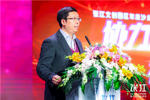 2017张江文创园区营收达489亿元,数字出版等四大产业引领发展