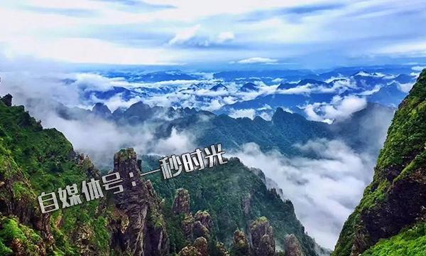 神农架gdp_共和国声音日历 7月17日