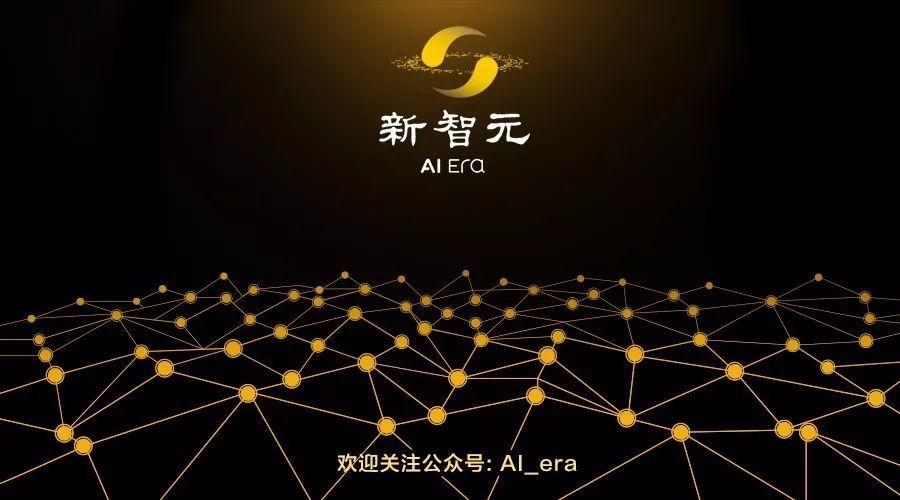 工业4.0--【智能金融音箱问世】科大讯飞、京东金融、兴业银行跨界布局AI家庭智慧银行联合实验室