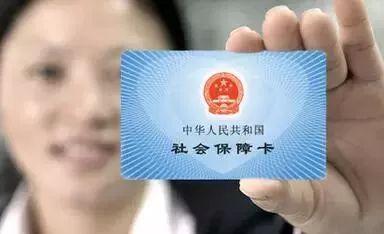 深圳市旧的社保卡如何换新卡?需要什么资料和手续?,我的社保卡是...
