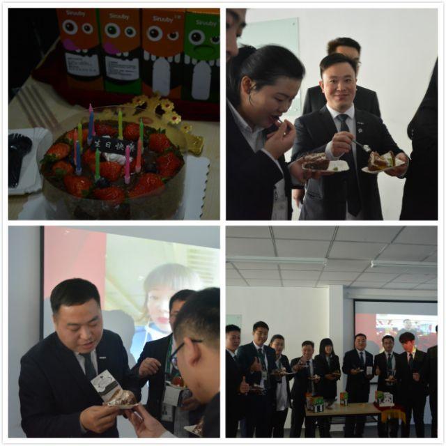 大区bp-尹奕婷和总监-赵森精心给1月过生日的小伙伴准备的生日趴.图片