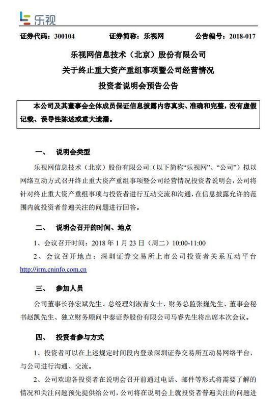 http://member.yunwangke.com/xxfl/uploads/image/customer/64598/xuanchuanpian/4f256a4d5b87.jpg_lieyunwang.com/archives/405406 返回搜             责任编辑