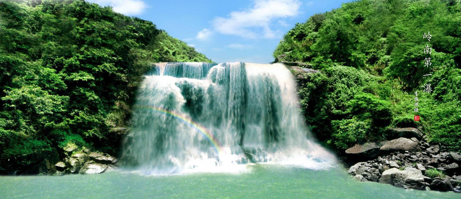 壁纸 风景 旅游 瀑布 山水 桌面 1600_693