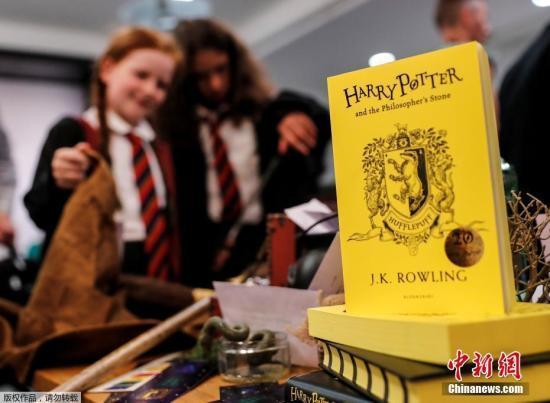 英书店一部哈利波特首版精装小说失窃 价值4万英镑