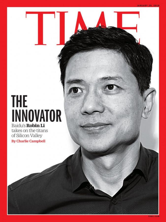 李彦宏登上《时代周刊》封面,是首次登上该封