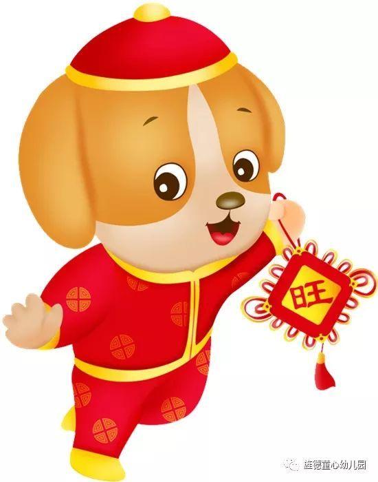 旌德童心幼儿园开展新年福娃送祝福活动