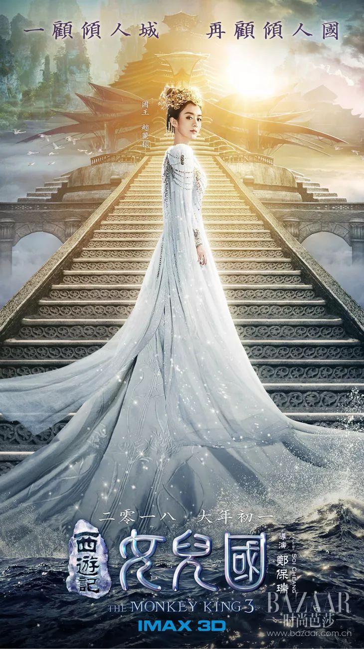 """史上最接地气的女儿国国王诞生?赵丽颖这次""""素""""给你看!"""