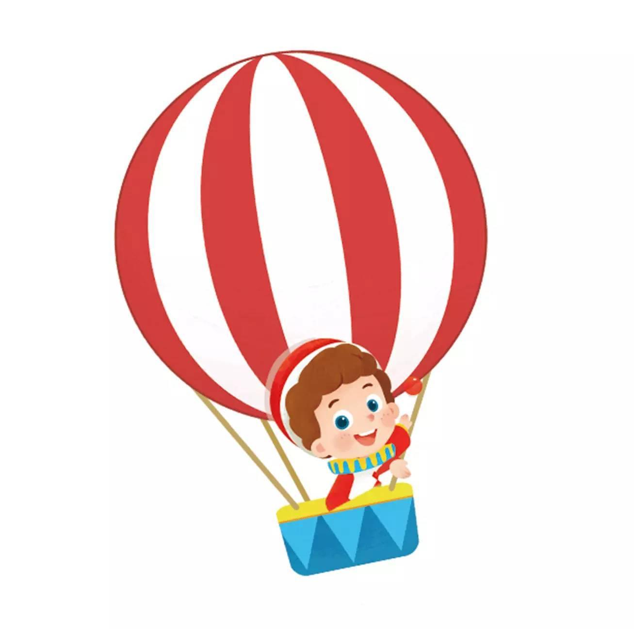 魔法气球快快飞,一飞飞进牛粪堆