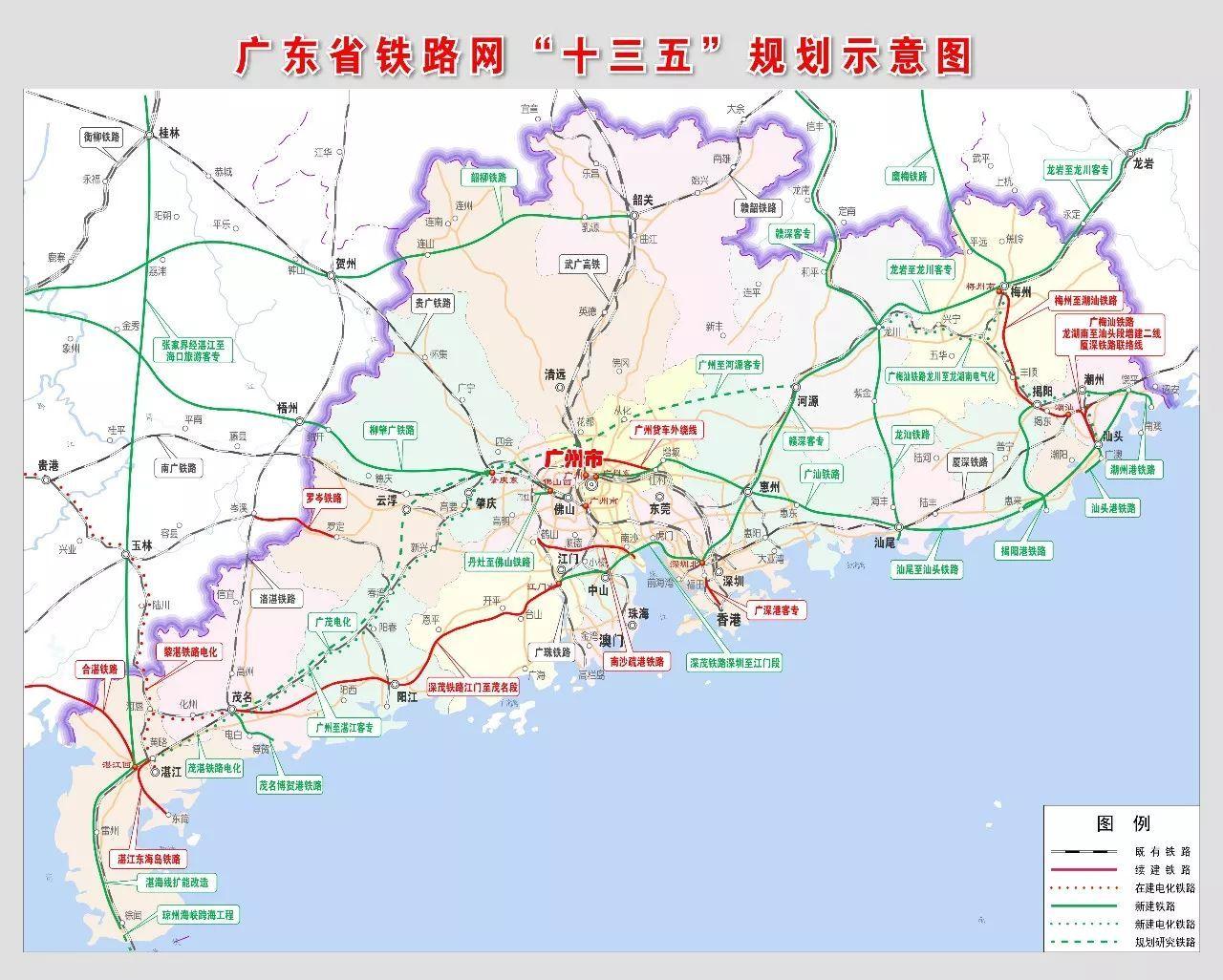 凌源高铁规划图2020