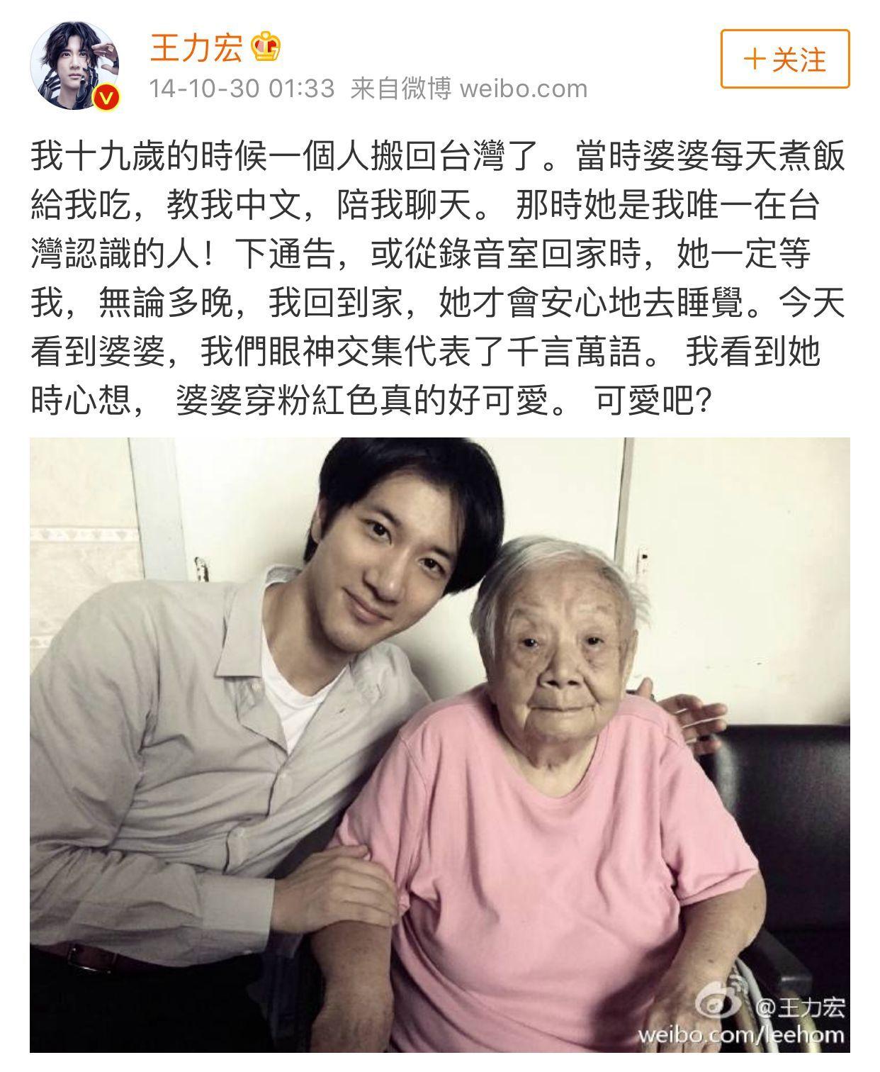 不只王力宏的奶奶是清华才女…这些人的爷爷奶奶也酷炸朋友圈!