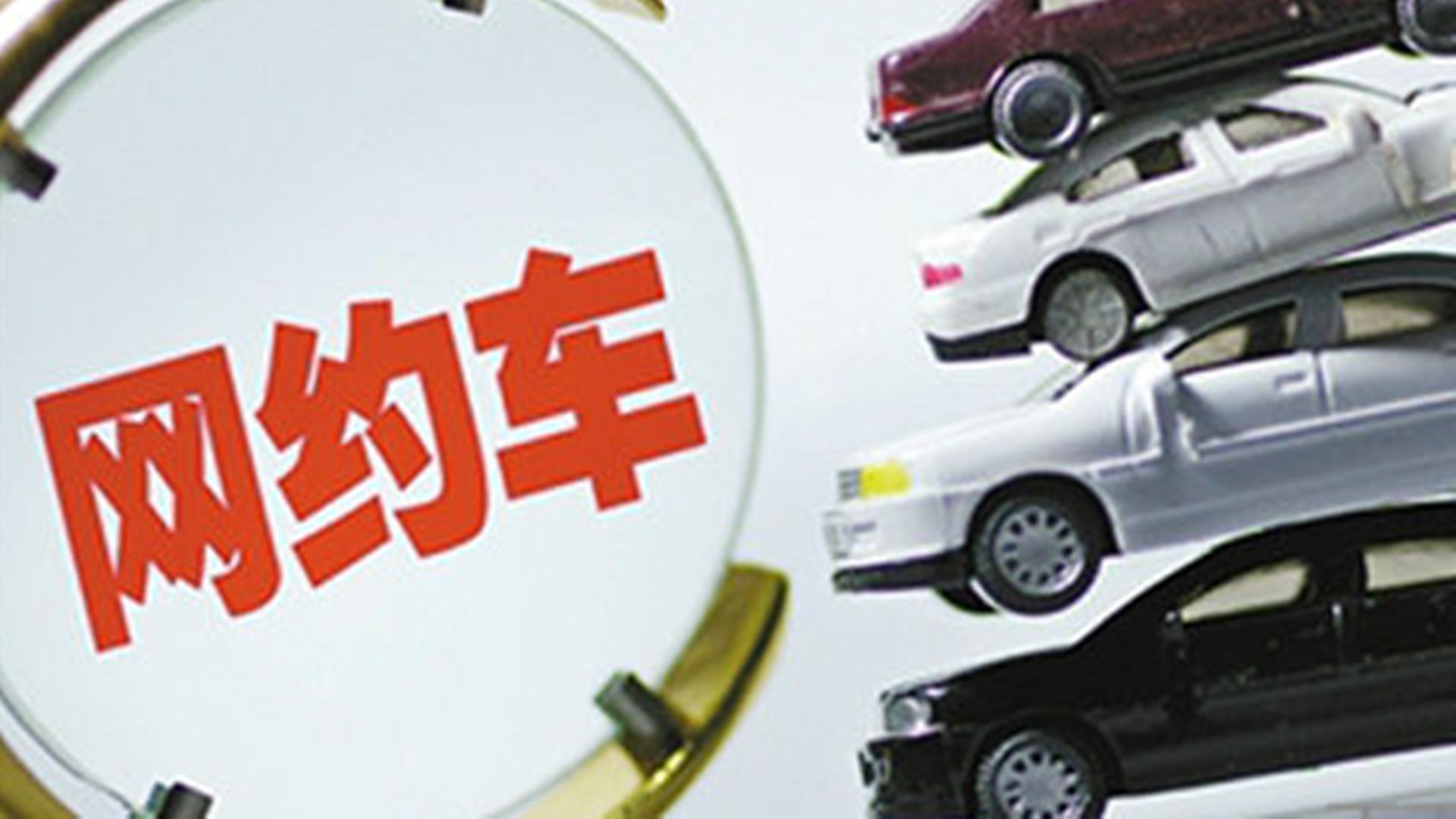 网约车送客路上撞死行人,法院却判:司机和专车平台不用赔