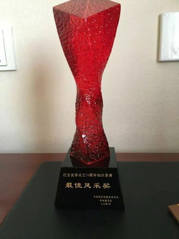 喜报丨南京市妇幼保健院检验科陈辰在纪念民革70周年知识竞赛上取得佳绩