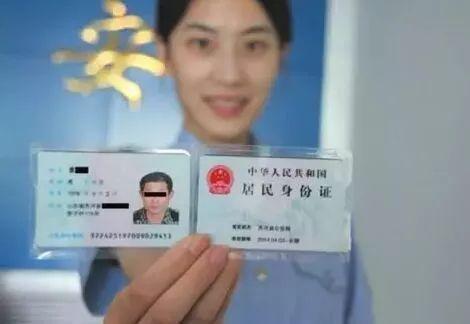 己查身份证能否届期?