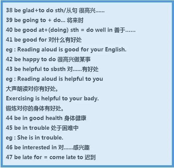 搭调英文_英语搭配|背会这200条英语固定搭配,选择,完形填空,写作全搞定!