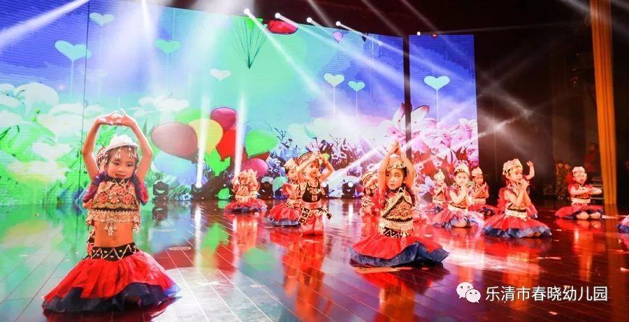 """春晓幼儿园""""我的中国梦""""文艺汇演圆满成功"""