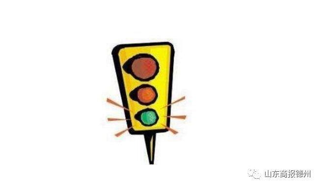 以后在德州 闯绿灯 也违法了,快来看看怎么回事