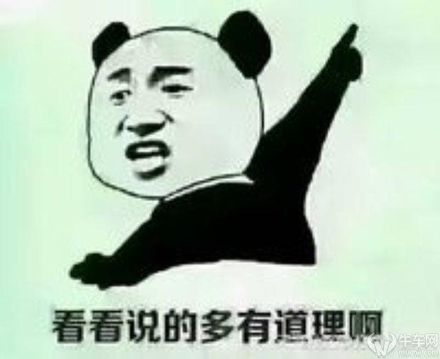 只安抚不解决?东风本田官方回应CR-V机油门敷衍的让人愤怒_广东1