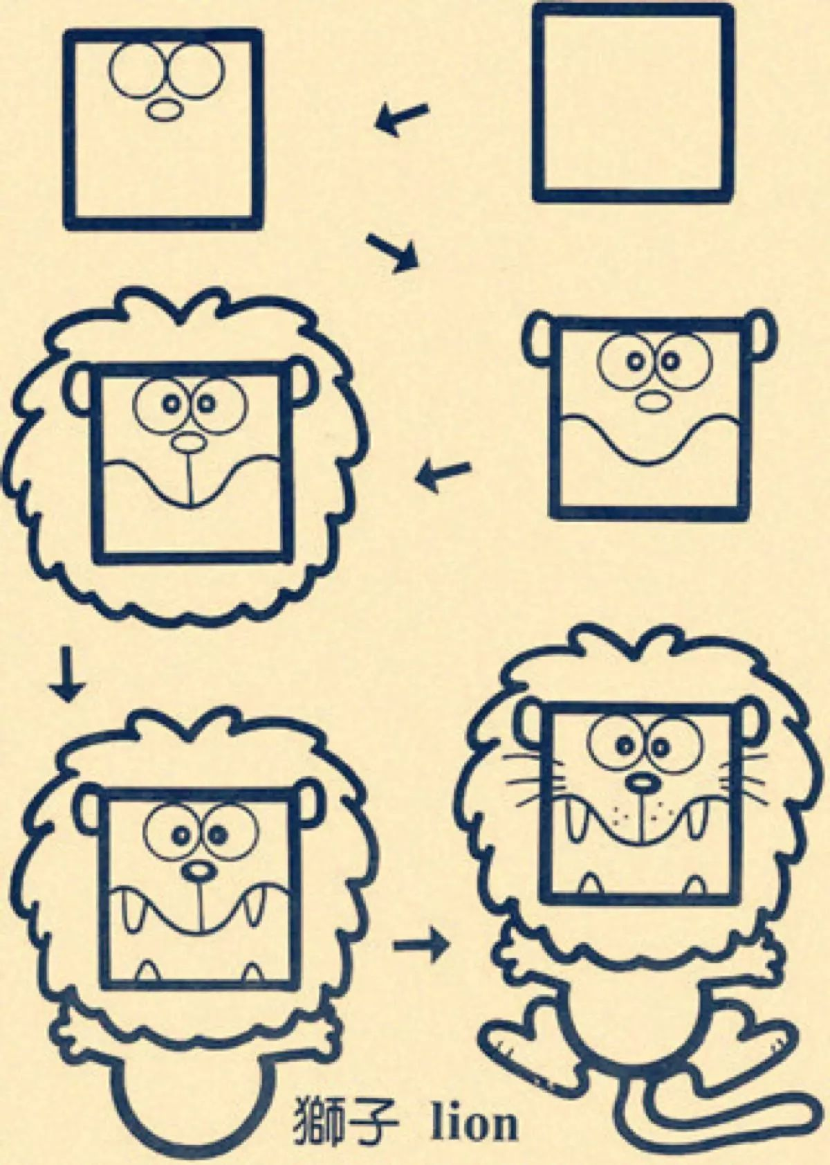 幼儿园简笔画,玩转方形,各种小动物变变变