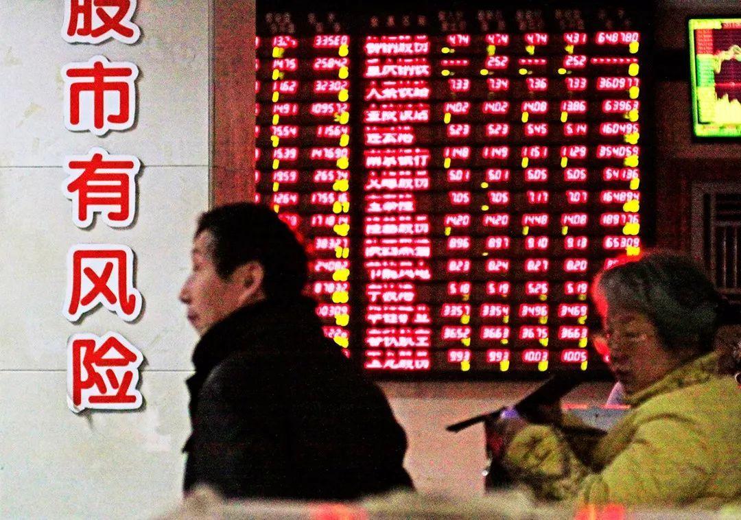 金融圈懵了!券商高管牛市巨资炒股,收益比买余额宝还少…