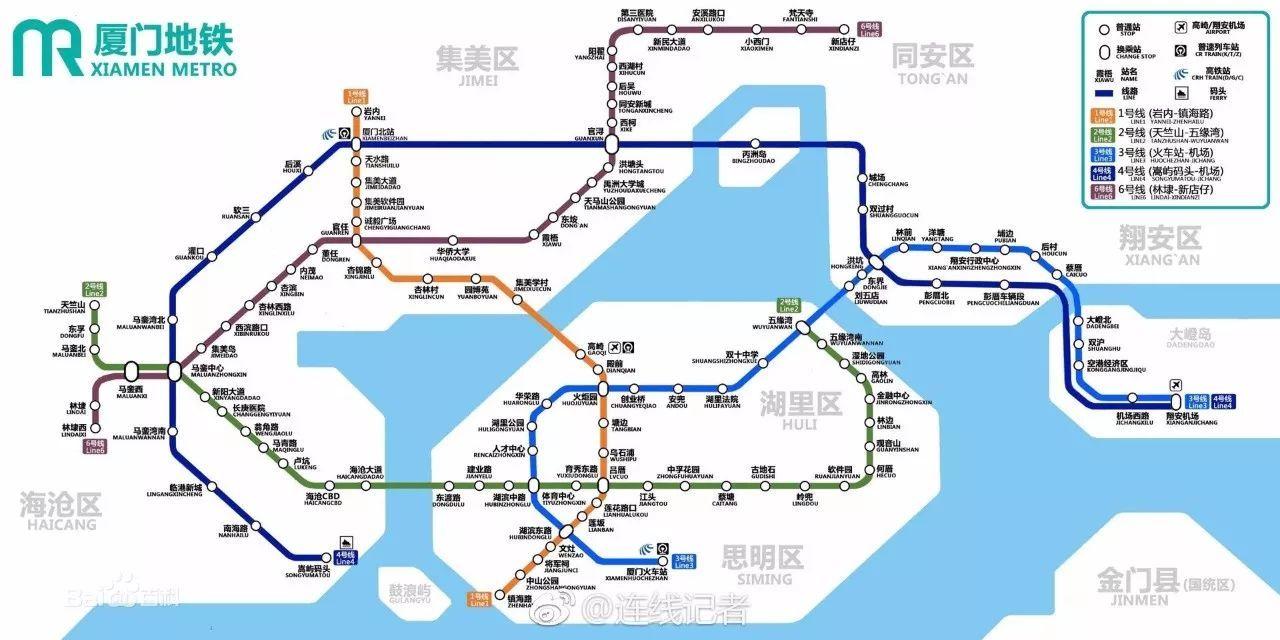17,福州轨道交通规划