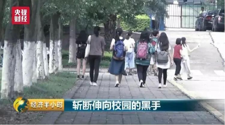 裸贷魔爪伸向女大学生:逾期被敲诈 多人被逼自杀