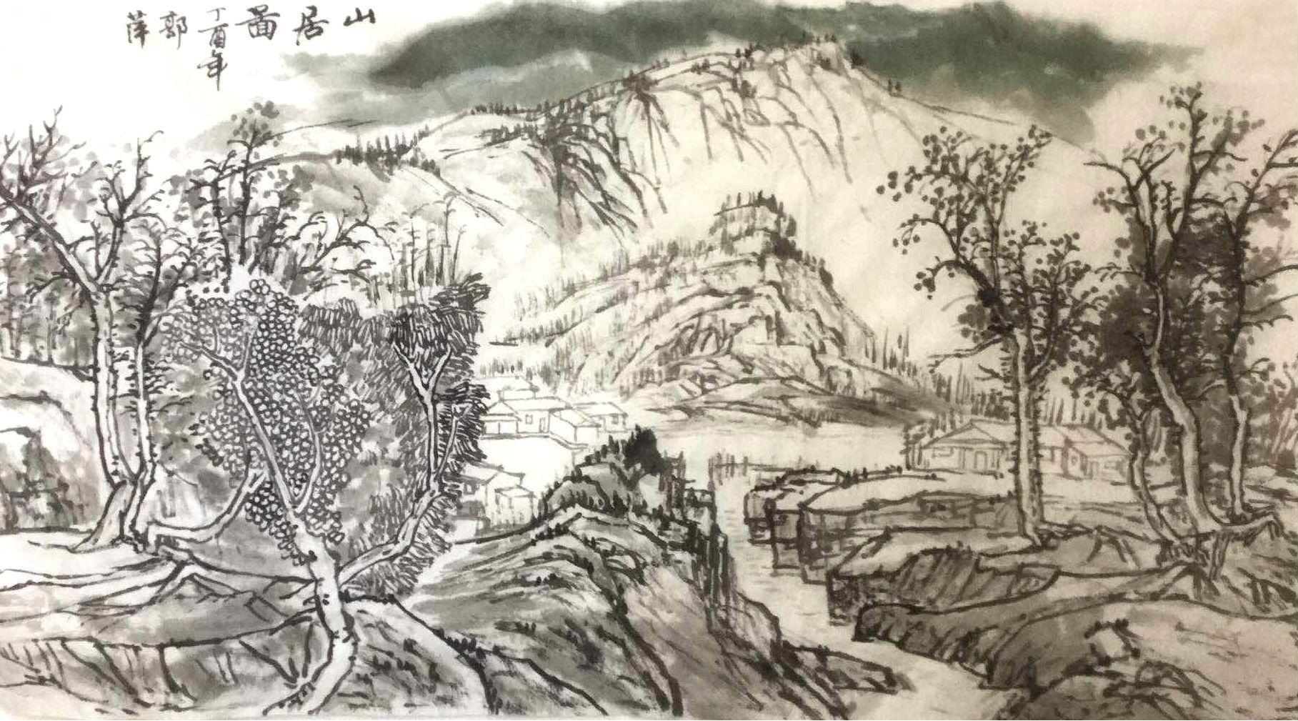中国梦翰墨情 北京画家郭萍个人专题报道.图片