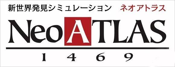 4,《新世界地图1469》4月19日上架switch图片