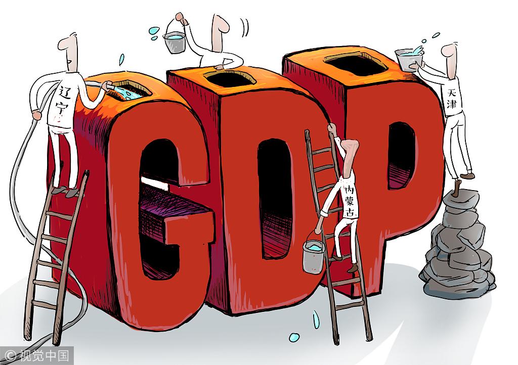 辽宁虚报GDP是谁_辽宁舰航母舰长是谁