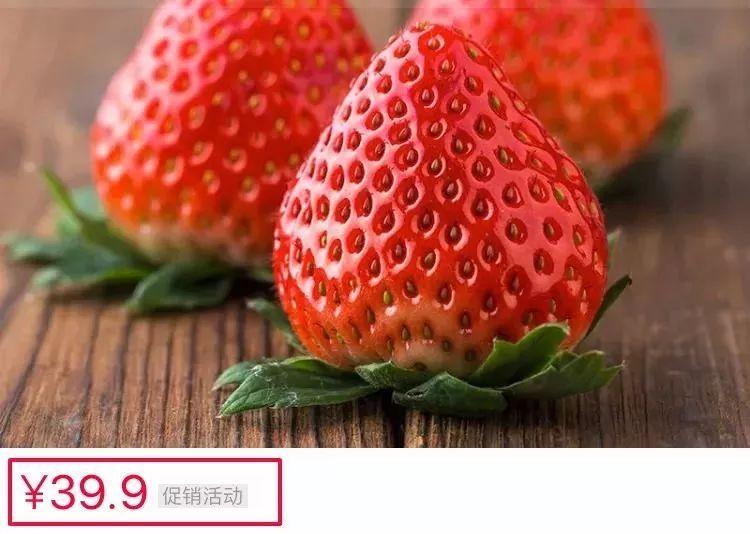 草莓三日减肥法图片