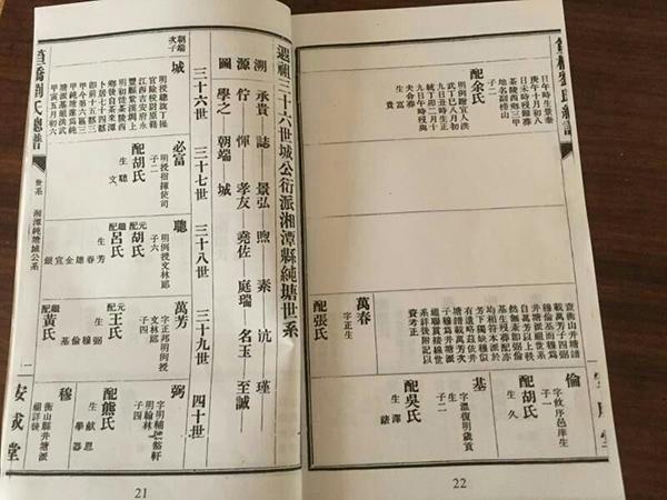 刘强东寻祖记:活动半月闹出掐架,湘潭民众期待投资