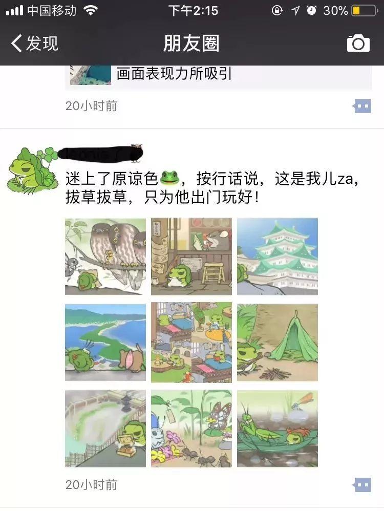 这只青蛙从日本火到了中国!今天整个朋友圈都在等它回家~