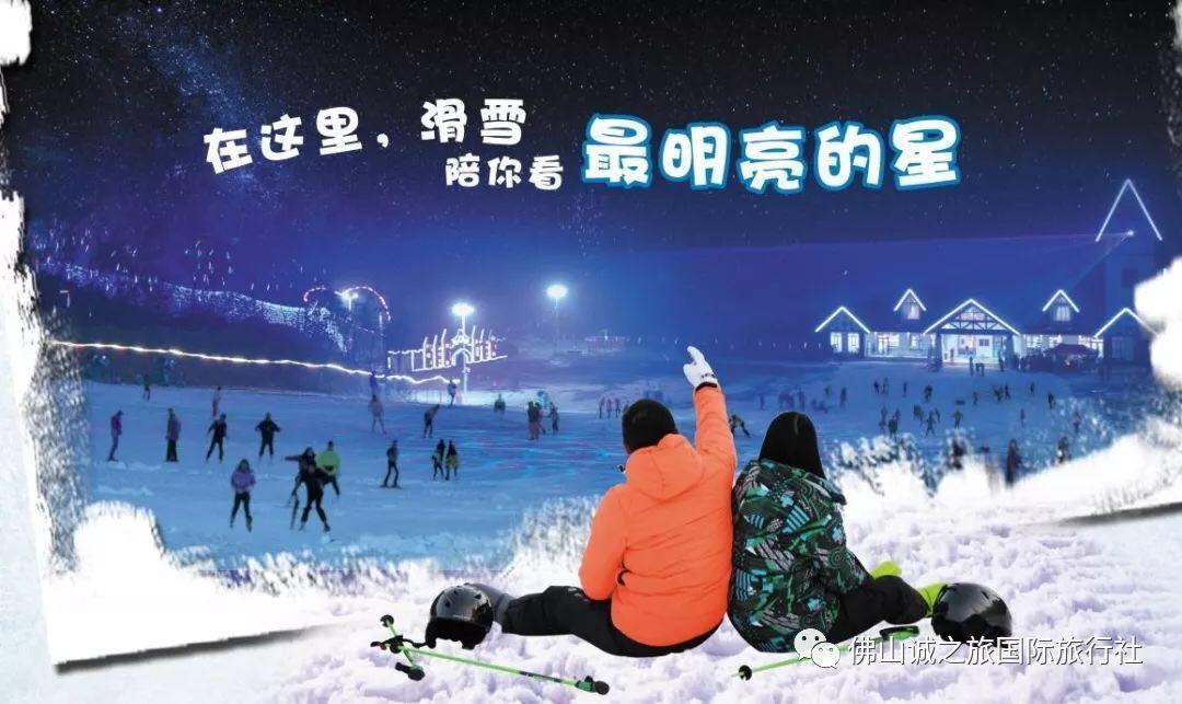 冰雪奇缘神农架滑雪 官门山熊猫馆 三峡大坝 荆州古城墙 武汉东湖动车