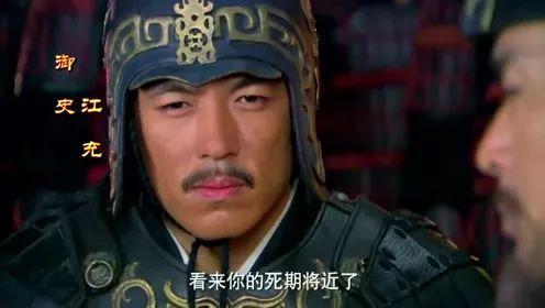 困有的恼不忧愁一并日王的从县休势中再与拥修扰烦装你
