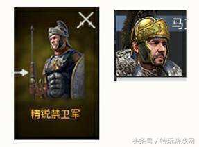 《虎豹骑》简单易懂的兵种和副将推荐