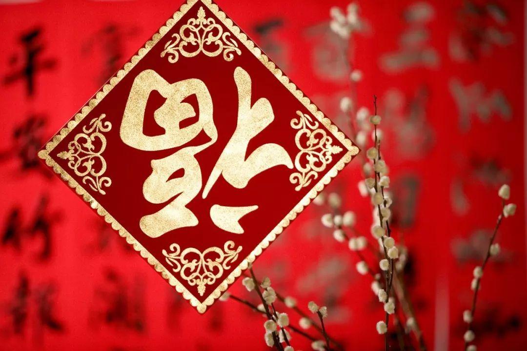 2017年的春节在1月28日,2018年的春节自然就落在了2月16日.