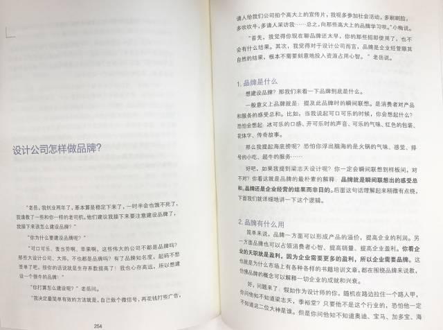 步鑫生失败的管理学原理_图片加载失败的图片