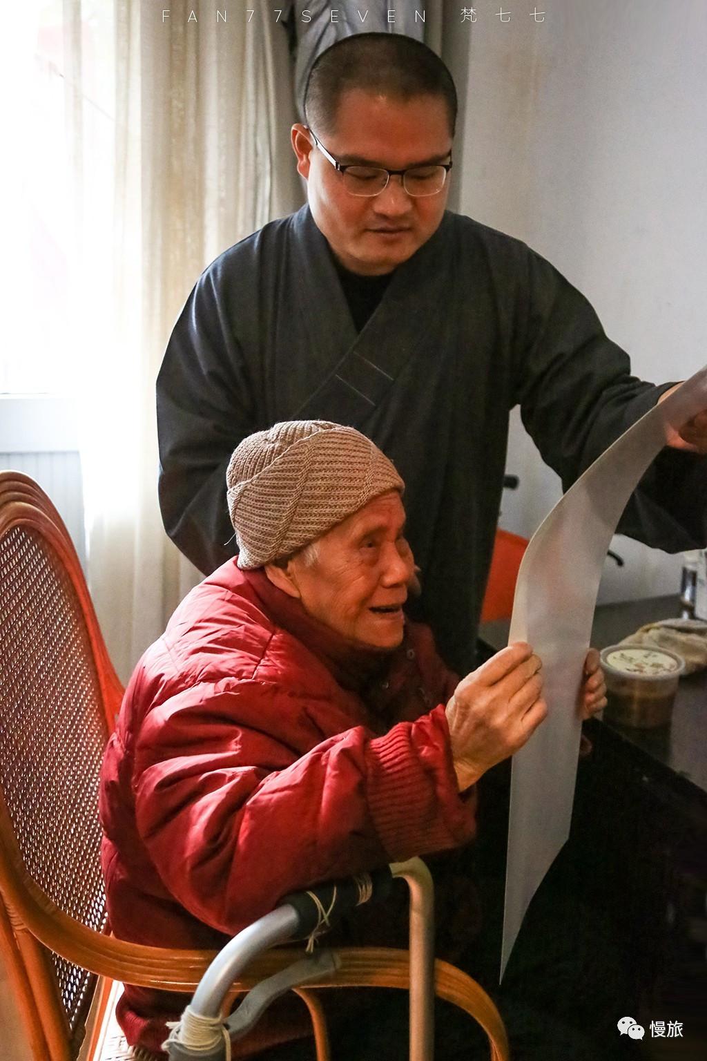 慢旅香积寺|离腊八还有两天,元气满满的腊八粥已经送到了他们手中……